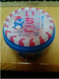 今日のアイス.JPG
