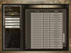 AVABOX.JPG